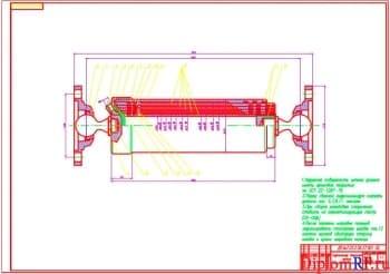 Чертеж механизма гидроцилиндра (формат А1)