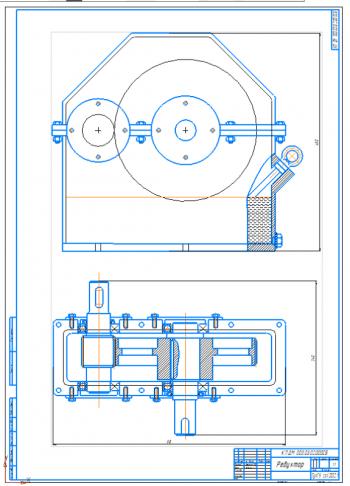 Курсовая разработка привода с одноступенчатым редуктором