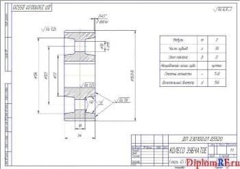 Чертёж детали зубчатого колеса редуктора (формат А3)