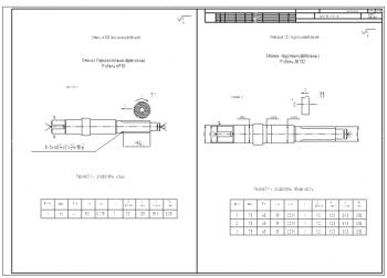 3.Операционные карты шлицешлифовальной и круглошлифовальной А1