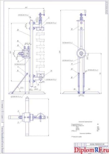 ТО и ремонт машин с разработкой стенда для ремонта автотракторных коленчатых валов