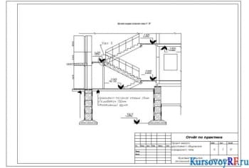 Фрагмент покрытия лестничной клетки М:50 (2)