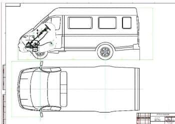 Совершенствование рулевого управления автомобиля Газель-Бизнес