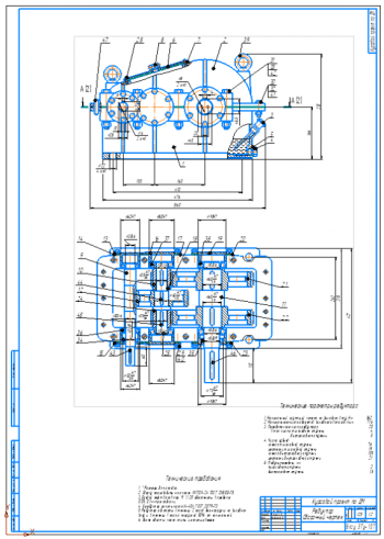 3.Сборочный чертеж редуктора на формате А1
