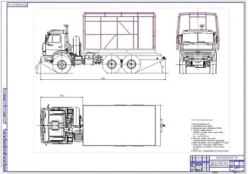 Разработка изотермического фургона на базе шасси КамАЗ-43114
