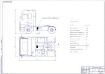 Место расположения тормоза-замедлителя на тягаче Volvo FH12 (формат А1)