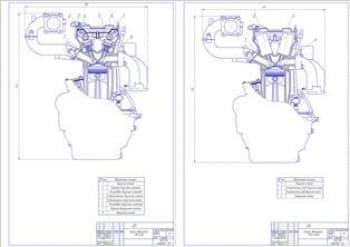Поперечный разрез двигателя (ф.А1)
