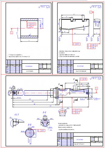 3.Деталировка конструкции А1