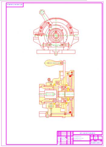 Технологический процесс восстановления шестерни бульдозера погрузчика ДЗ-133