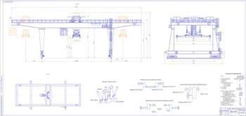 Механизация железнодорожного склада с разработкой козлового крана