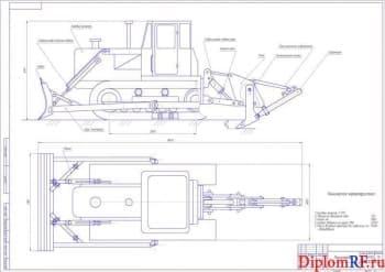 Разработка навесного рыхлительного оборудования для установки на трактор Т-170