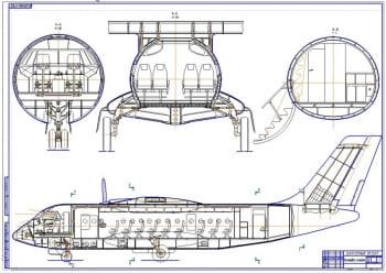 3.Чертеж компоновки самолета (формат А1)
