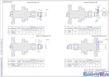 Блок шестерен промежуточного вала, операционные эскизы (формат А1)