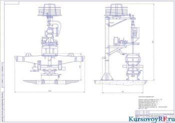 Чертеж установка для автоматической наплавки подпятниковых мест надрессорных балок (формат А1)