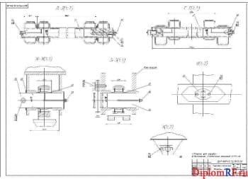 Чертёж сборочный подъёмника ножничного (формата А1х3)