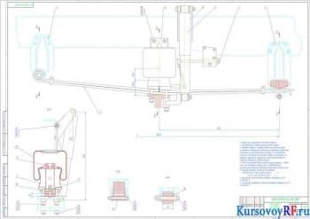 Рессорная подвеска грузового автомобиля (формат 2А1)