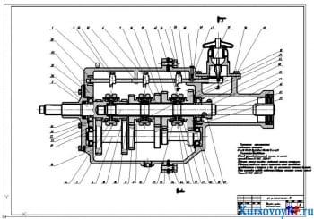 Коробка передач, продольный разрез (формат А1)