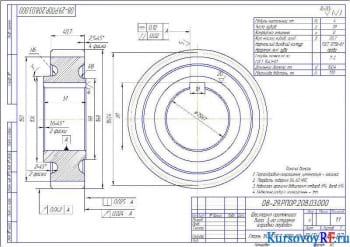 Деталь Шестерня промежуточного вала 3-й степени коробки передач (формат А3)