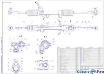 Курсовой расчет и проектирование рулевого управления в автомобиле ИЖ 2126