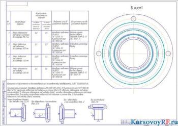кронштейн отводки ремонтный чертеж – 2 листа (формат А2х2)