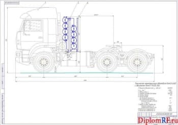 Модернизация системы питания КамАЗ-6460 для работы на природном газе