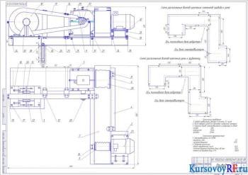 Разработка проекта привода механизма цепного транспортера: проектирование конического одноступенчатого редуктора