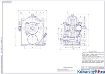 Чертеж одноступенчатый цилиндрический косозубый редуктор (формат А 1)