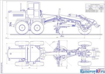 Проект по модернизации автогрейдера на примере модели ДЗ-98