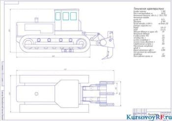 Разработка навесного оборудования типа рыхлитель к базовому трактору Т – 180