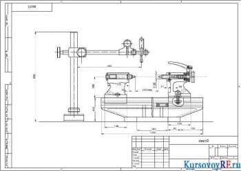 Технология контроля при создании конуса оправки