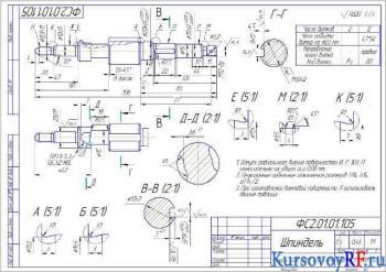 Курсовое проектирование трехкулачкового патрона с клиновым центрирующим механизмом