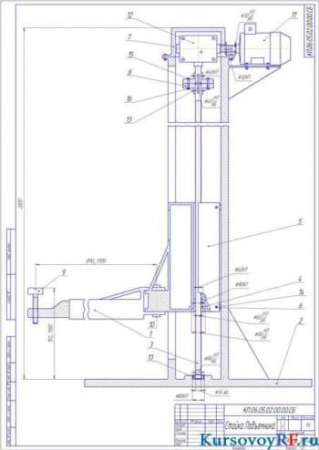 Разработка электрогидравлического подъемника