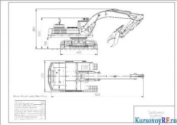 Проект модернизация привода валков фрезерно-валковой установки