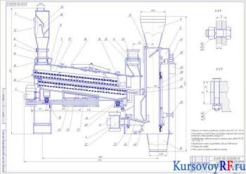 Чертеж сборочный сепаратора зерноочистительного, лист 2