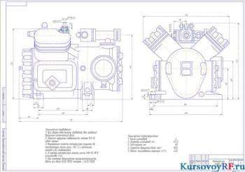 Курсовое проектирование холодильной установки с парокомпрессионной холодильной машиной