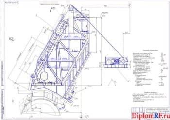 Система газоочистки конвертера горизонтального типа цеха плавильного назначения