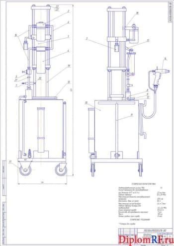 Проект по обеспечению работоспособности сельскохозяйственных машин и тракторов в период хранения с разработкой оборудования для нанесения антикоррозионного покрытия безвоздушным способом