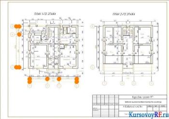 Планы первого и второго этажей