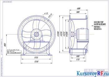 Проект организации завода по капремонту строительных машин и их агрегатов
