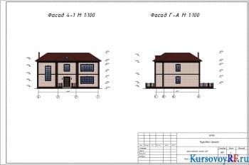 Двухэтажный жилой дом: курсовое проектирование