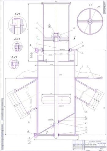 Модернизация сыроизготовителя Я5-ОСЖ-10 для выработки сырного зерна