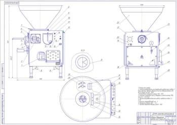 Проект конструкции шприца КОМПО-ОПТИ для вспомогательного вакуумирования фарша