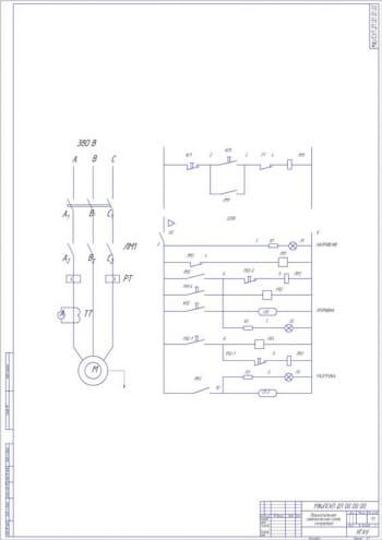 4.Принципиальная электрическая схема сепаратора А1