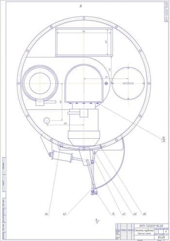 4.Смеситель турбинный, вид сверху А1