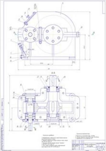 Разработка технологического процесса обработки ведомого вала цилиндрического редуктора