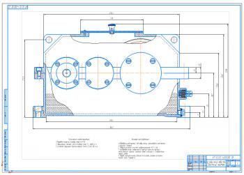 4.Сборочный чертеж цилиндрического редуктора А1