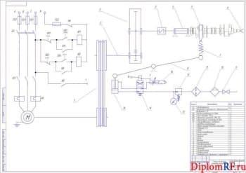 Чертёж кинематической схемы устройства для полировки коленчатыхвалов (формат А1)