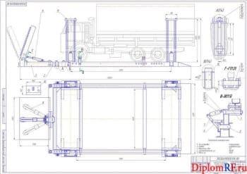 Общий вид стенда для восстановления геометрии и устранения недостатков кузовов грузовых автомобилей (А1)