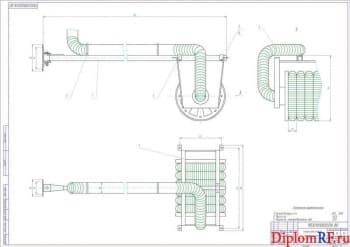 Разработка устройства отвода выхлопных газов грузовых автомобилей