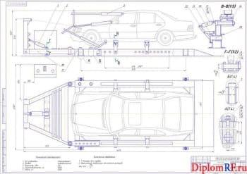 Совершенствование организации кузовных работ с разработкой стенда-стапели для правки кузова легковых автомобилей